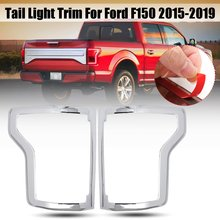 Accesorios Para Trocas Ford F150 >> Buy Chrome Ford F150 And Get Free Shipping On Aliexpress Com