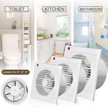 4 дюймов 6 дюймов 8 дюймов водонепроницаемая Бесшумная вытяжка для ванной комнаты вытяжной вентилятор окно для кухни Туалет вентиляционные вентиляторы