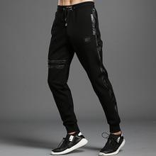 1813 мужские уличные спортивные штаны, черные мужские беговые штаны, 4XL, боковая искусственная кожа, высокая уличная эластичная талия, высокое качество, модная одежда размера плюс