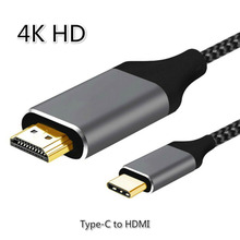 USB Type C To HDMI Cable Adapter 4K HD 2m For Type C Mobile Phone Macbook iPad Connect TV HDMI to USB-C Type-c Game Charge Cable аксессуар telecom usb type c m to hdmi f 4k tuc020