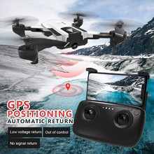 SG900S Upgraded Version Foldable Quadcopter With Camera 2.4GHz HD Camera WIFI FPV GPS Fixed Point Toys For Children Adult Drone drone upgraded apm2 6 mini apm pro flight controller neo 7n 7n gps power module
