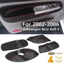 4PCS Car Protective Interior Door Panel Microfibre Leather Cover Accessory For Volkswagen Bora Golf 4 2002 2003 2004 05 06