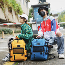 Canvas Shoulder Bag College Students Tide Female Campus Wild Travel Backpack Large Capacity Tourism Bags manjianghong retro casual canvas travel bag upscale wild fashion backpack large capacity simple college wind backpack