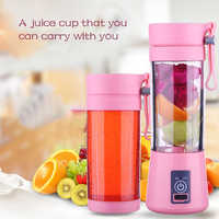 Portable 4 blade juicer cup USB rechargeable electric automatic vegetable fruit citrus juice mixing cup five colors optional