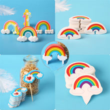 Unicorn Party about 50pcs/set Rainbow Cake Topper Birthday Party Decorations Kids DIY Cloud Baking Decoration Dress Up-S(China)