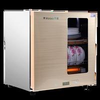 High Temperature UV Sterilizer Box Nail Art Tool Sterilizer Box With Hot Air Disinfection Cabinet Manicure Tools EU /UK/US Plug