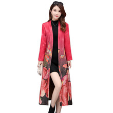 Spring Clothes Plus Size 5XL Windbreaker Coat Women Long Trench Female Printing