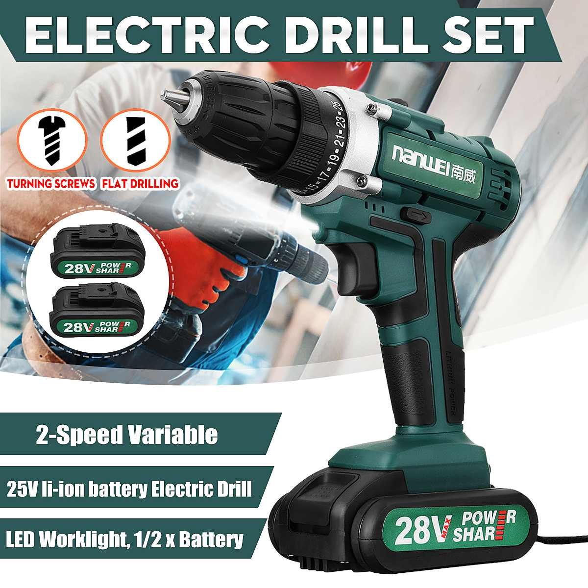 28V Electric Drill Two Speed Lithium Battery Rechargeable Cordless Drill Multi-function Electric Cordless Screwdriver28V Electric Drill Two Speed Lithium Battery Rechargeable Cordless Drill Multi-function Electric Cordless Screwdriver
