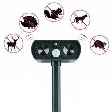 สวนพลังงานแสงอาทิตย์ Ultrasonic Drive Pest RejectAnimal BIRD แมวสุนัข Fox Repeller แบตเตอรี่ในตัว