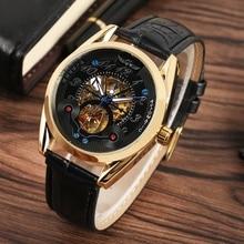 WINNER Watch Creative Ox Horn Design Dial Automatic Mechanical Men Clock Male Analog Military Business Skeleton Wristwatch