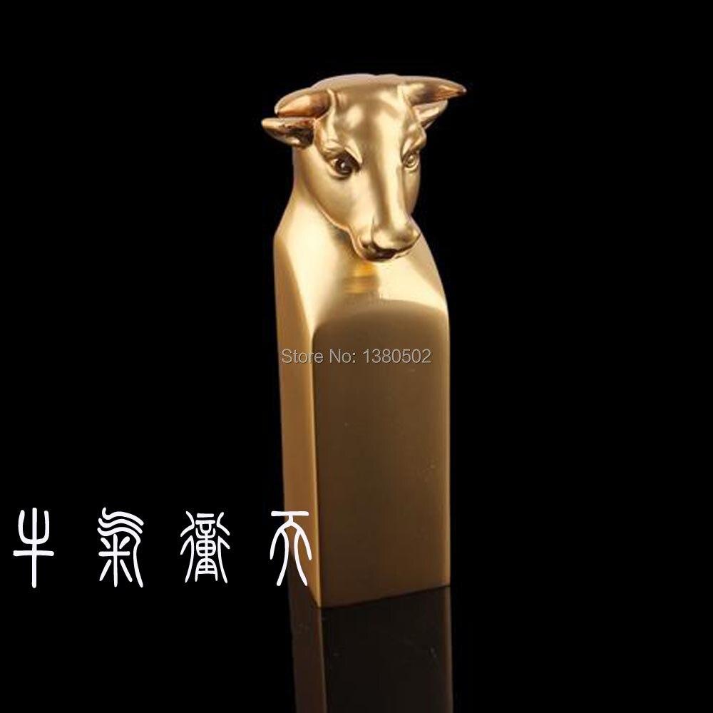 Forme de vache 18KT plaqué or Culture chinoise timbres en métal cadeau d'affaires conception Unique sceau timbre