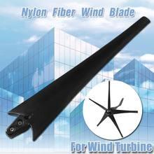 Лучшая цена 550/600/650/750/800/900 мм высокая прочность ветровые лопасти турбин покрыт нейлоновым волокном ветряная мельница аксессуары Мощность генератор энергии