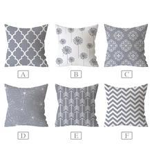 Серый геометрический напечатанный Чехол для подушки, квадратная наволочка из полиэстера 45*45 см, декоративная наволочка для подушки, чехол для дома