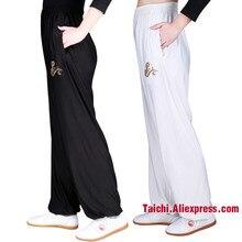 Тайцзи брюки стрейч кунг-фу брюки быстросохнущие Боевые искусства одежда Йога брюки белый черный зеленый розовый и серый