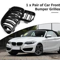 1 Pair Gloss Black Car Front Bumper Kidney Grill Grilles for 2 Series F22 F23 F87 M2 Car Styling Auto Accessory Bumper Grilles