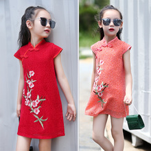 girls dress kids clothes 2019 Summer New Cheongsam Lace Embroidered Retro Baby Clothes Short Sleeve Dress 3-12 years