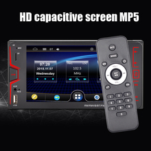 MP5 capacitive power off memory HD car radio car player for toyota 7 Inch TF card FM touch screen 2 din call reversing Bluetooth