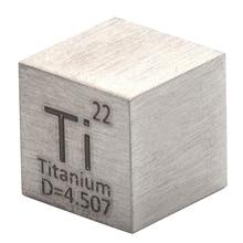 99.5% ความบริสุทธิ์สูงโลหะ Ti บล็อก Pure Titanium Cube แกะสลักตารางธาตุคอลเลกชันที่ยอดเยี่ยม Class อุปกรณ์ 10*10 * * * * * * * 10 มม.