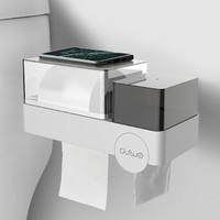 Sumptuous Bathroom Plastic Tissue Box Toilet Free Punching Visible Waterproof Roll Paper Tray Sanitary Cotton New Storage Rack