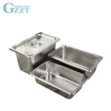 GZZT 1/4 буфет GN сковорода с крышкой в американском стиле толщина 0,6 мм кухня, буфет посуда Gastronorm сковорода