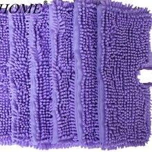 LTWHOME Сменные подушечки для пыли подходят для карманной паровой швабры s3550 s3501 s3601