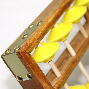 Image 4 - Chinese Abacus 13 Column Wood Hanger Big Size Non Slip Abacus Chinese Soroban Tool In Mathematics Kids Math Education Toy 58Cm