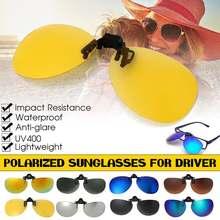 Поляризованные солнцезащитные очки унисекс с клипсой, близорукие, для вождения, ночного видения, линзы, Anti-UV400, антибликовые, для езды на велосипеде, для езды на велосипеде, солнцезащитные очки с клипсой