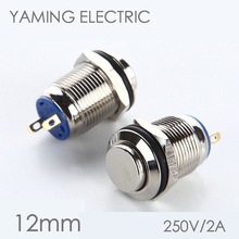 P26 Momentary push button switch 12mm 2 pins stainless steel metal circular small size waterproof high round