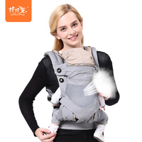 Multifunctional Baby Waist Stool Baby Hipseat Baby Strap Cotton Material Adjustable Seat Comfortable and Durable