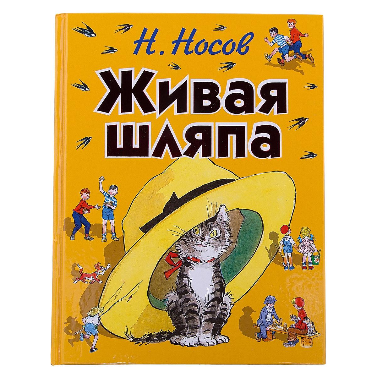Books EKSMO 4414828 Children Education Encyclopedia Alphabet Dictionary Book For Baby MTpromo