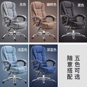 Image 4 - אירופאי מחשב לעבודה במשרד מיוחד יכול בוס שקר מעלית אמיתי עיסוי הדום הפסקת הצהריים כיסא אתה
