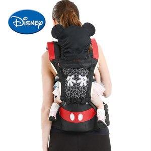 Portabebés Disney, cómodo soporte multifuncional frontal, portabebés, mochila de canguro, bolsa, accesorios