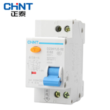 CHNT Household Small Air Switch DZ267LE 1P+N 32A Double Line Breaker DPN Entry Output