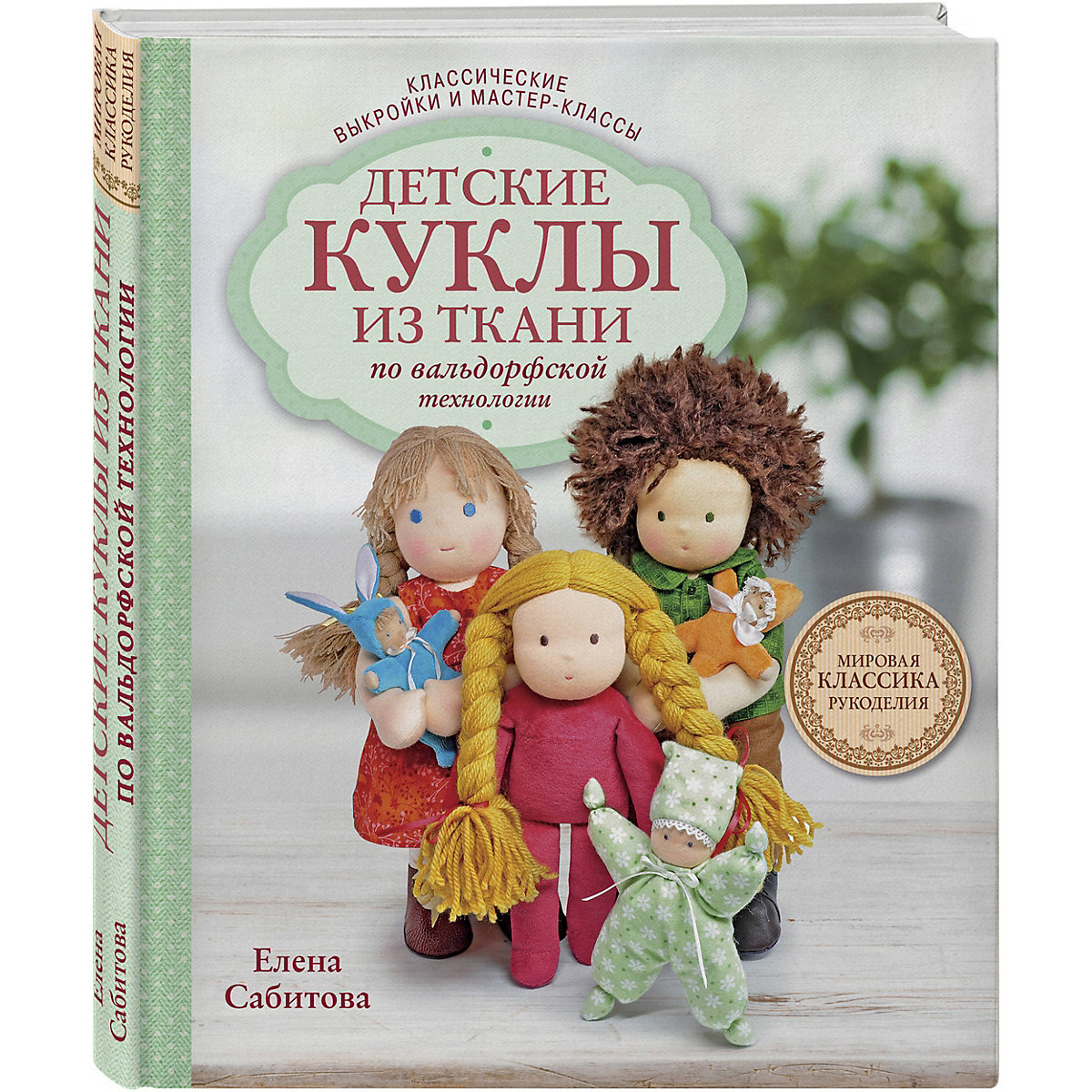 Books EKSMO 9556114 Children Education Encyclopedia Alphabet Dictionary Book For Baby MTpromo