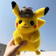2012 New Cute Detective Pikachu Dark Lightning Toy Plush Toys For Children