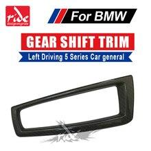 For BMW E39 E60 F10 F10 F18 G30 G38 Universal Carbon Fiber Gear Shift Trim Left Driving Cover 5-Series 520i 528i 530i 533i 535i цены
