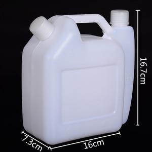 Image 2 - Mayitr tanque de Botella Mezcladora de aceite y gasolina de 2 tiempos, 1,5 l, para recortador, herramientas para motosierra, 1:25