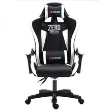 Gaming Chair Ergonomic Computer Armchair Anchor Home Cafe Game Competitive Seats Free Shipping 2018 gaming chair ergonomic computer armchair anchor home cafe game competitive seats