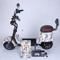 Маленький Электрический скутер Harley для мужчин и женщин тип мини драйвер вождения автомобиля батарея взрослых литиевая педаль