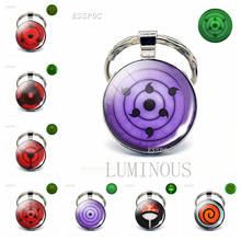 Rinnegan Eyes Naruto Luminous Key Ring Sharingan Eye Key Chain Uchiha Uzumaki Clan Logo Anime Pendant Cosplay Lover Gift(China)