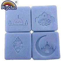 ختم إسلام رمضان للصابون مصنوع يدويًا بنفسك إسلامي عربي لبناء ختم الصابون الشفاف لصناعه رمضان للهدايا الإبداعية