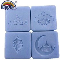 Islam Ramadan Soap Stamp Diy Handmade Muslim Arabic Building Transparent Soap Stamp For Ramazan Creative Gift Making