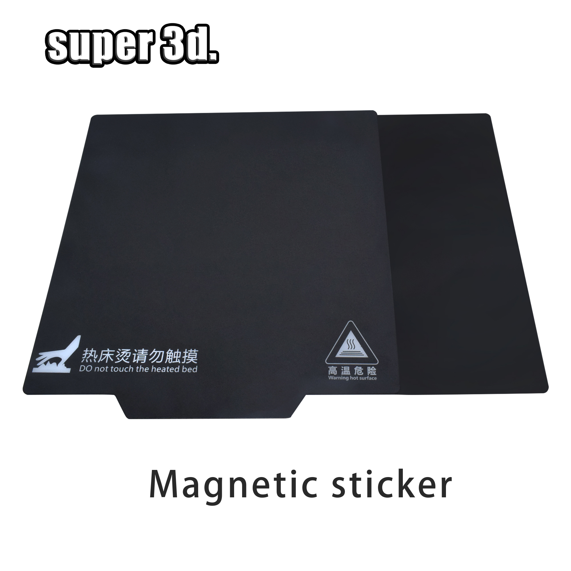 3D Printer Parts Magnetic Print Bed Tape 200-214-235-310mm Square Heatbed Sticker Hot Bed Build Plat