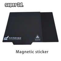 Imprimante 3D pièces magnétique impression lit bande 200/214/235/310mm carré heat Bed autocollant chaud lit construire plaque bande Surface Flex plaque