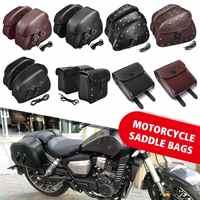 Universal Motorrad Sattel PU Leder sattel Motorrad tasche koffer Für Sportster XL883 XL1200 Eisen Dyna Werkzeug Tasche