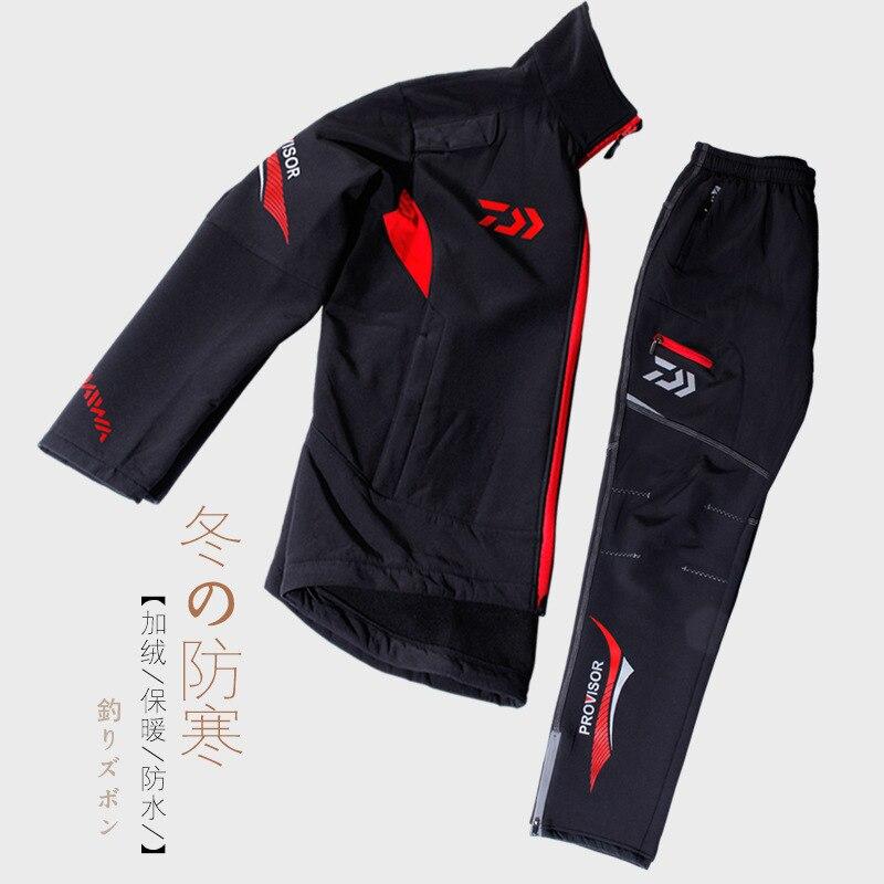 Daiwa Waterproof Fishing Suit Autumn Winter Windproof Outdoors Jacket Pants Plus Velvet Keep Warm Fishing Clothing