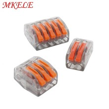 Wire Connector Opaque transparent AWG 28-12 MKELE Universal Compact Wiring conector terminal block connectors terminator