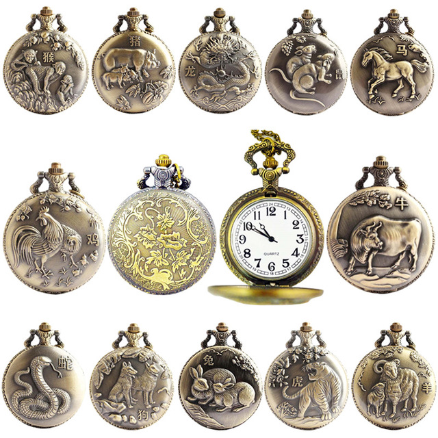 12 Style Pocket & Fob Watches Chinese Zodiac Animals Quartz Pocket Watches Vintage Fob Watches  Gift for Men/Women