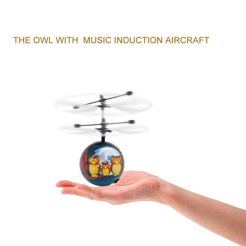 Innovative Toy Fly Ball Owl Pattern Luminous Induction Toy Aircraft Children's Electric Toy With Music