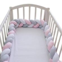 Детская кроватка бампер завязанный Плетеный плюшевый детский Колыбель Декор новорожденный подарок подушка детская кровать бампер для сна(2 метра, Whi